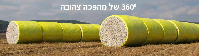 TamaWrap<span class='cotton_plus'></span><sup>™</sup> Yellow