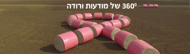 TamaWrap<span class='cotton_plus'></span><sup>™</sup> Pink