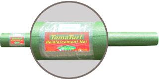 Turf Reinforcement Net