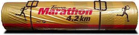 Tama Marathon™